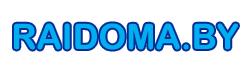 Raidoma.by интернет-магазин текстиля